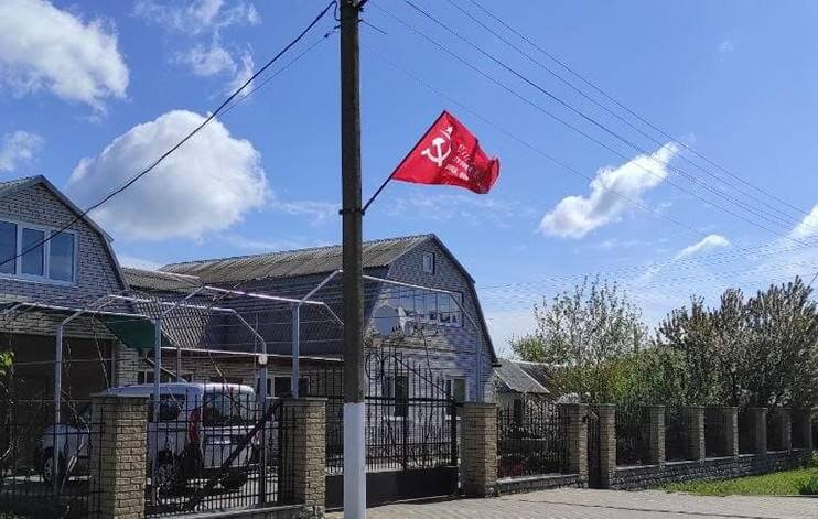 Флаг у дома Сергея Заставного в селе Раздол. Фото: Национальная полиция